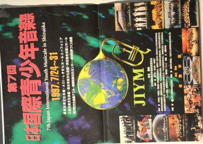 1997 Poster4413