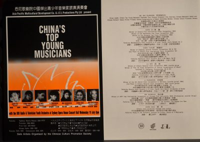 2006 Poster4187